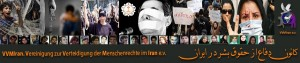 کانون دفاع از حقوق بشر در ایران
