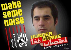 حسین رونقی:  زمانی که انسانها به جرم گفتن حقایق در زندانها هستند سکوت گناه است
